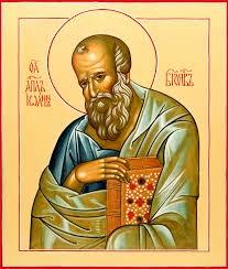 Апостол Иоан Богослов
