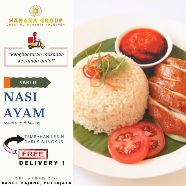 Nasi Ayam ((1/4 bahagian) Ayam Masak Hainan)