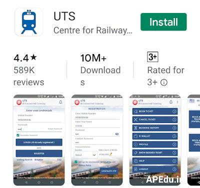 Railway in latest app