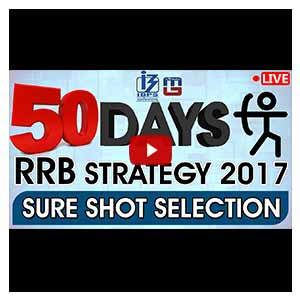 50 DAYS IBPS RRB STRATEGY 2017 |