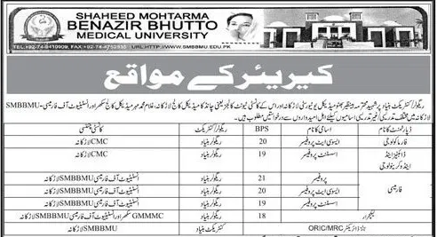 New Govt Jobs In Sindh     Shaheed Mohtarma Benazir Bhutto Medical University - Ustaadali.com