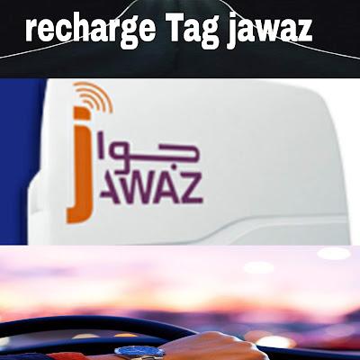 Comment recharger votre Tag jawaz par carte monétique ou via application bancaire