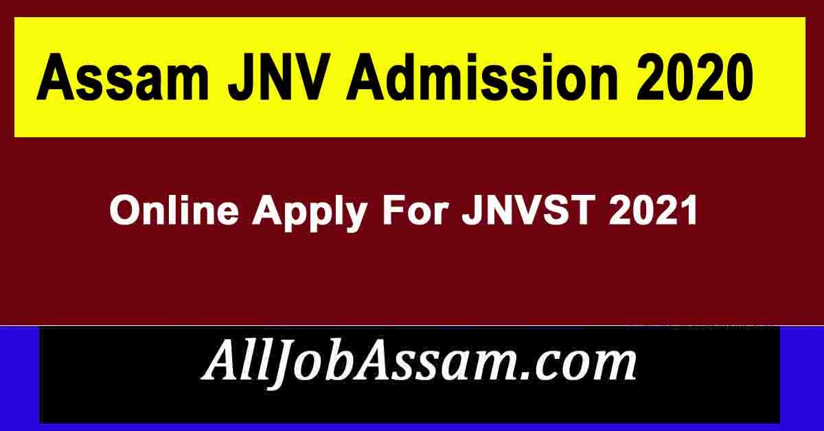 Assam JNV Admission 2020