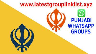 👳 Punjabi Whatsapp Groups: Join 500+ Punjabi WhatsApp Group Link 2020