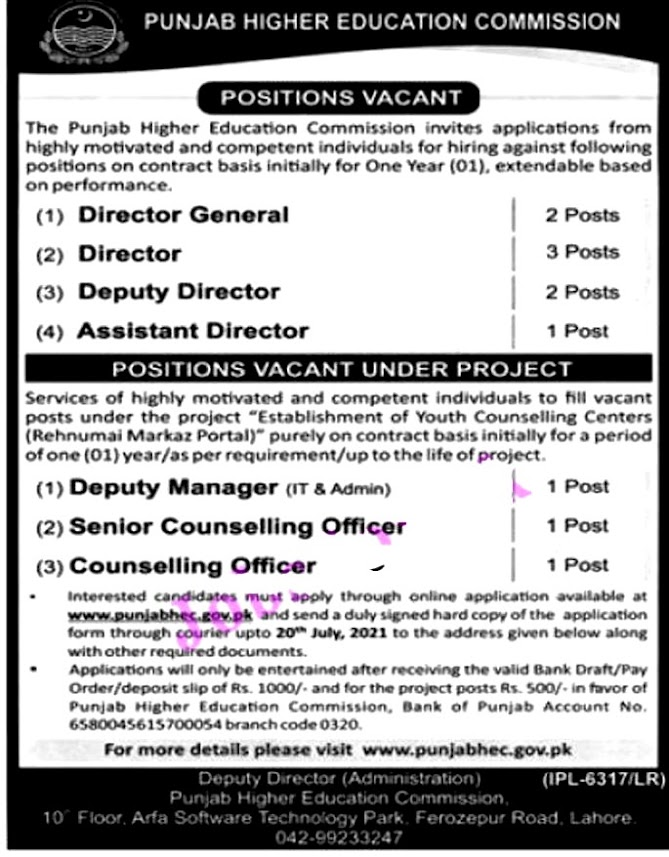 Latest Jobs in Punjab Higher Education Commission HEC - Apply online 2021