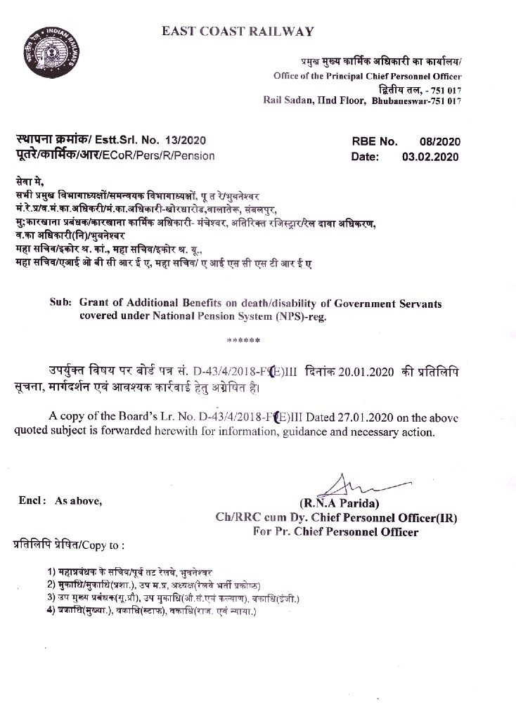 NPS :: GRANT OF ADDITIONAL BENEFITS ON DEATH / DISABILITY