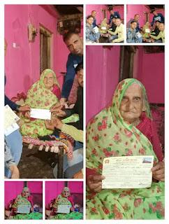 100 वर्षीय बुजुर्ग महिला ने राममंदिर निर्माण के लिए राशि समर्पित की