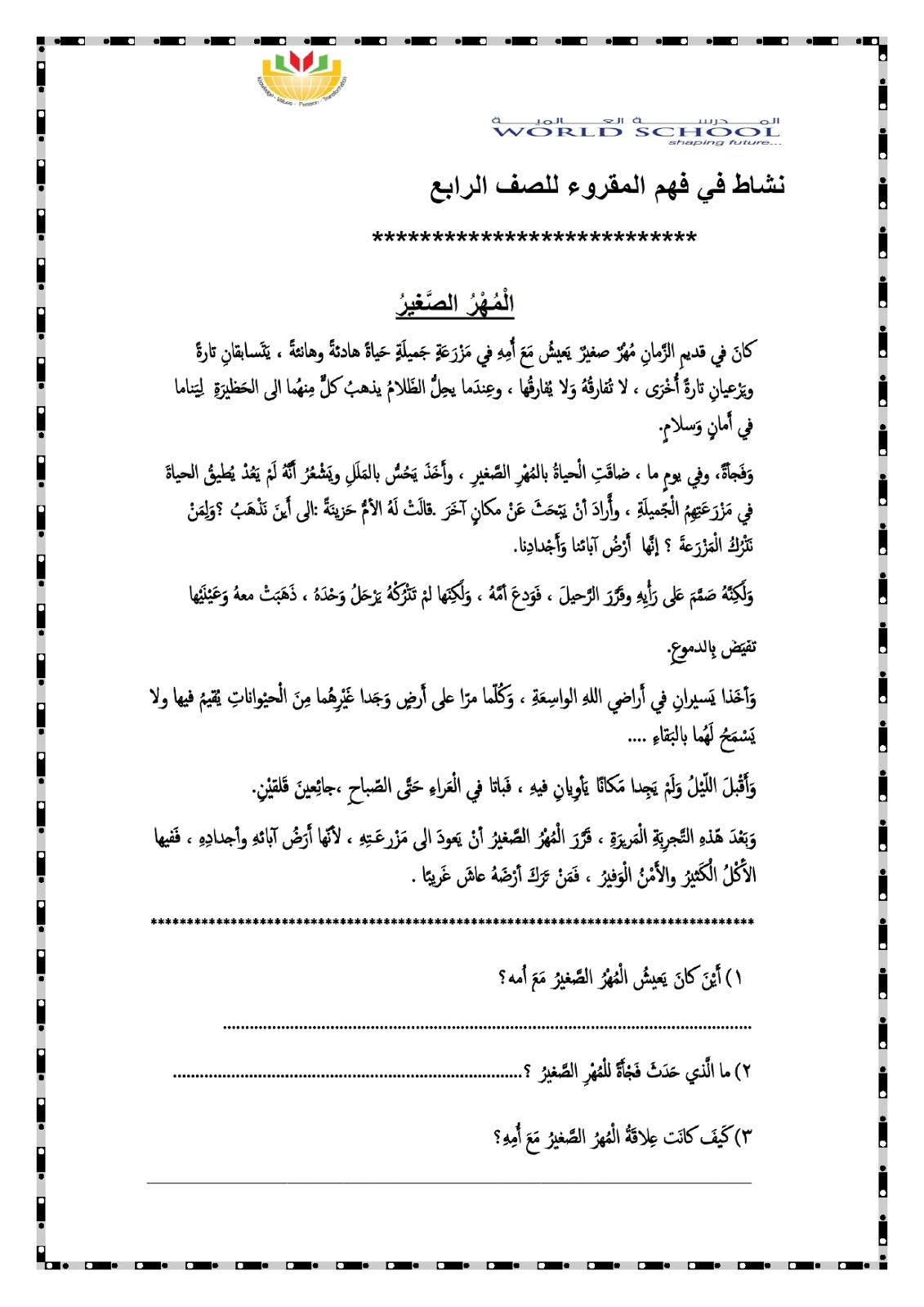 Third Grade Arabic Worksheet   Printable Worksheets and Activities for  Teachers [ 1600 x 1131 Pixel ]
