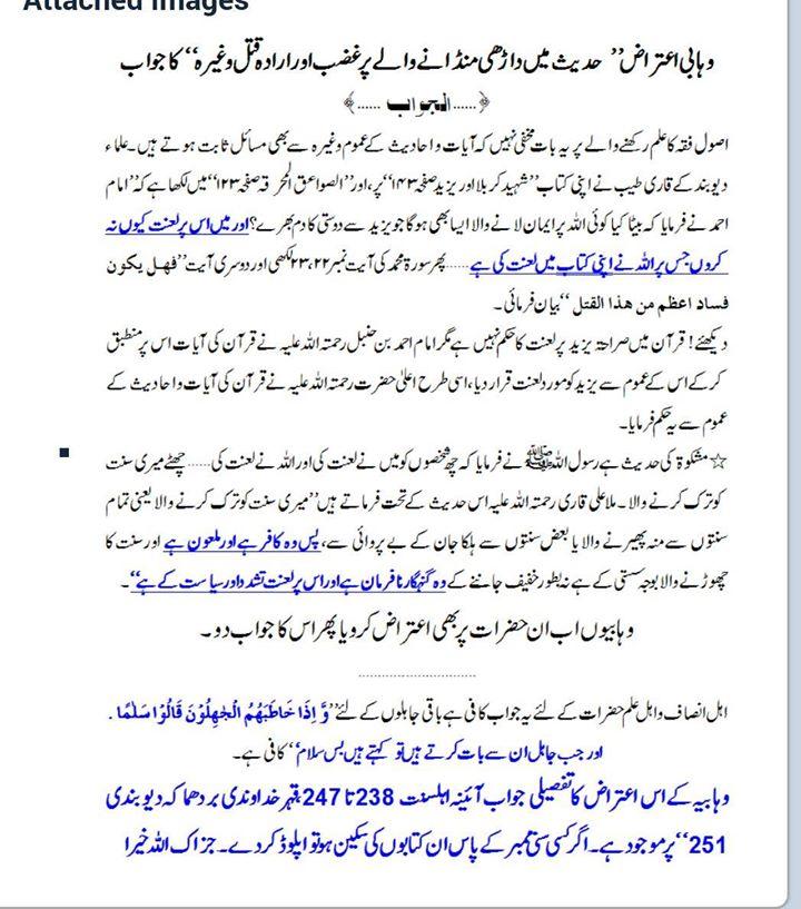 May 2017 - Sunni Hanfi Organization