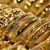 3 Model Gelang Emas Terbaru Yang Sangat Populer