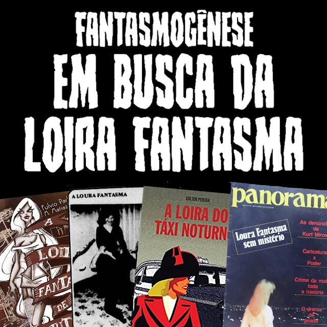 Loira Fantasma desembarca no mundo virtual