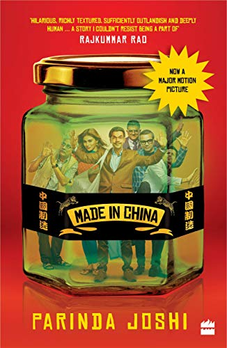 Made In China By Parinda Joshi best book blogger india