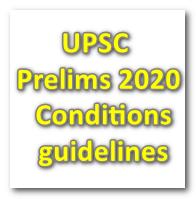 UPSC Prelims 2020_guildelines&Conditions