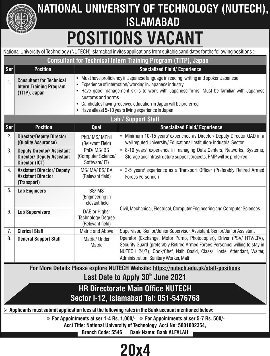 National University of Technology NUTECH  Islamabad Jobs 2021