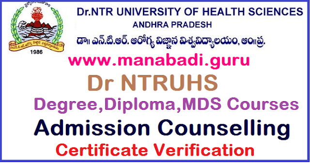 AP Admissions, AP Notifications, AP State, AP Counselling, NTRUHS, Certificate Verification