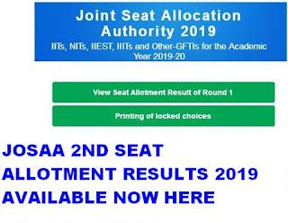 JOSAA Second Allotment Results 2019 Rank list @ josaa.nic.in 1