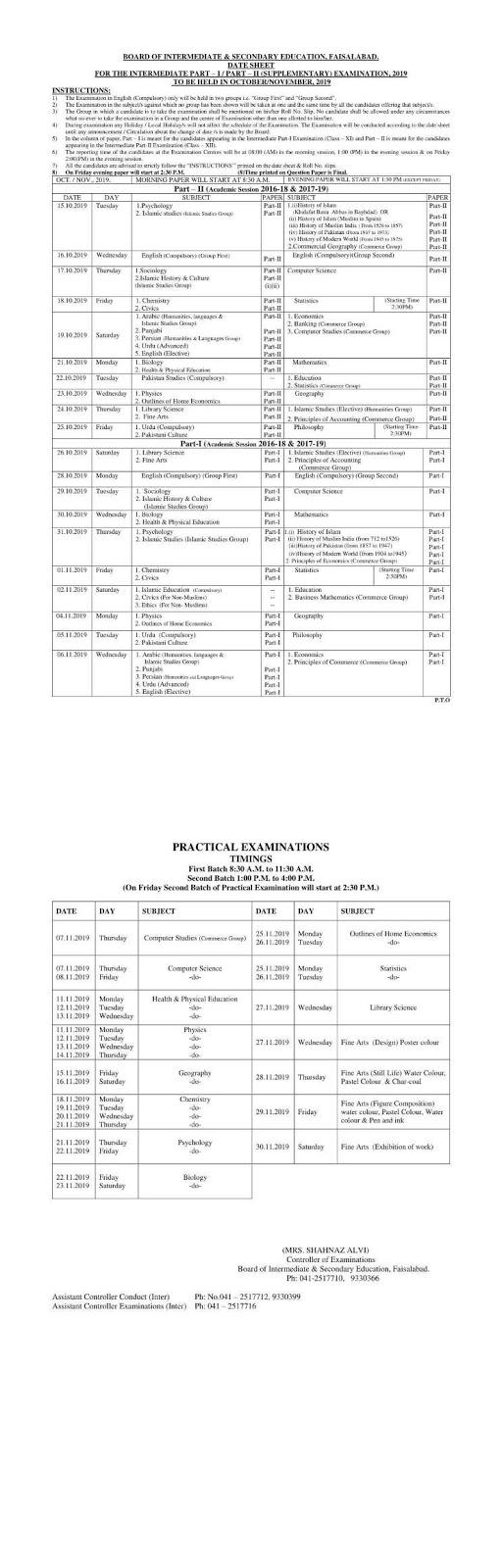 Date Sheet inter Supplementary 2019 Faisalabad Board