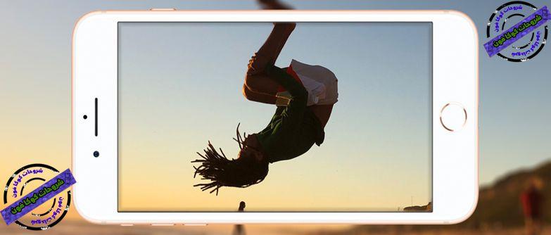 سعر ومواصفات أيفون iphone 8 plus | كوكـــــا فون