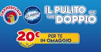 Logo Chanteclair e Quasar '' Il pulito che vale doppio'' : ottieni 20 euro in buoni spesa