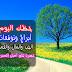 حظك اليوم من سمير طنب الاثنين 27/7/2020 abraj   الأبراج اليوم 27 تموز \ يوليو 2020