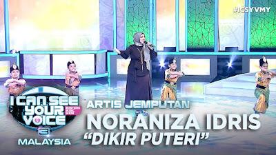 Peminat Rindu Dengan Lagu Irama Malaysia! - NETIZEN
