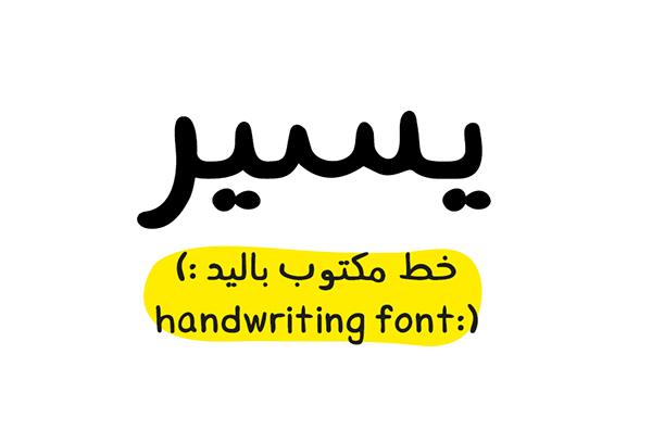 Font Terbaru Untuk Desain Grafis - Yaseer Free Font