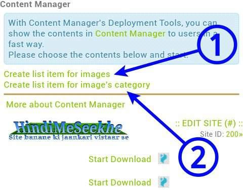 wapka-create-list-item-for-image