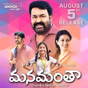Manamantha 20Days Posters-thumbnail-6