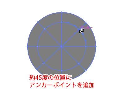 mesh010