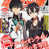Crossover Mahouka Koukou no Rettousei X Sword Art Online [Summary] Buku Pertama Bahasa Indonesia