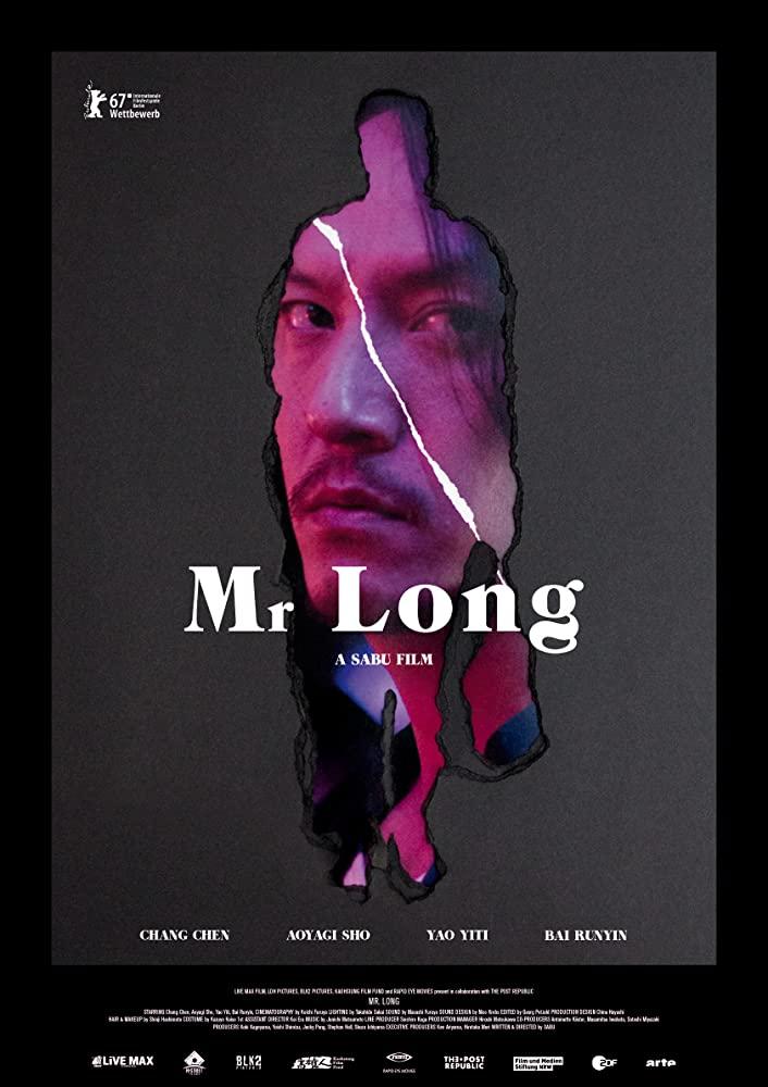 Nonton Download Film Mr. Long (2017) Full Movie Sub Indo
