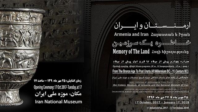 Credit: National Museum of Iran