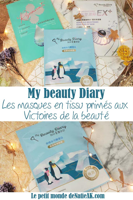My Beauté Diary avis