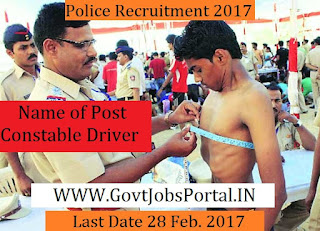 Police Recruitment 2017- Constable Driver Civil Police