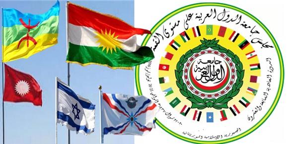 جامعة الدول العربية قوميات الشرق الاوسط وشمال افريقيا