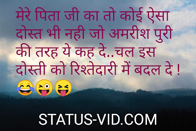 50+ Best Fb Status 2020 In Hindi What'sapp Status