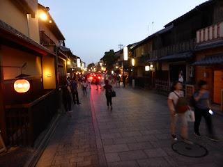 Paseo por Gion