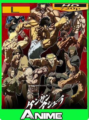 Kengan Ashura Temporada 2 HD [720P] latino [GoogleDrive]