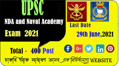 UPSC NDA and Naval Academy (NA) Exam 2021 - 400 Vacancy