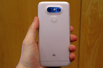 LG G5 Hard Reset
