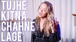 Tujhe Kitna Chahne Lage (English Cover) Lyrics - Emma Heesters