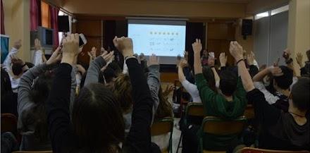 Ο ΑΡΚΤΟΥΡΟΣ μπαίνει στα Σχολεία και διαδικτυακά!
