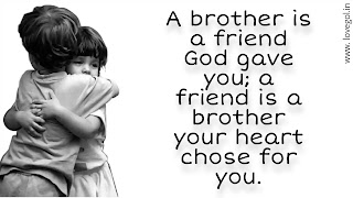 meaningful brother quotes