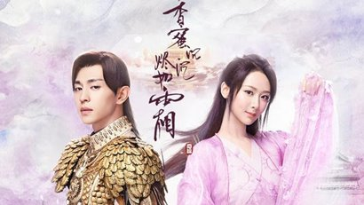 Ashes of Love (香蜜沉沉烬如霜) Synopsis And Cast: Chinese Drama
