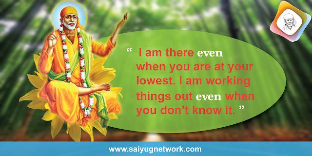 Prayer To Work In Shirdi - Anonymous Sai Devotee