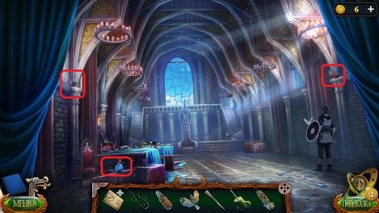 зал замка с охраной в игре затерянные земли 4 скиталец
