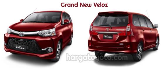 Foto Grand New Avanza 2017 Toyota Yaris Trd Bekas Spesifikasi Setiajaya Bogor Urusan