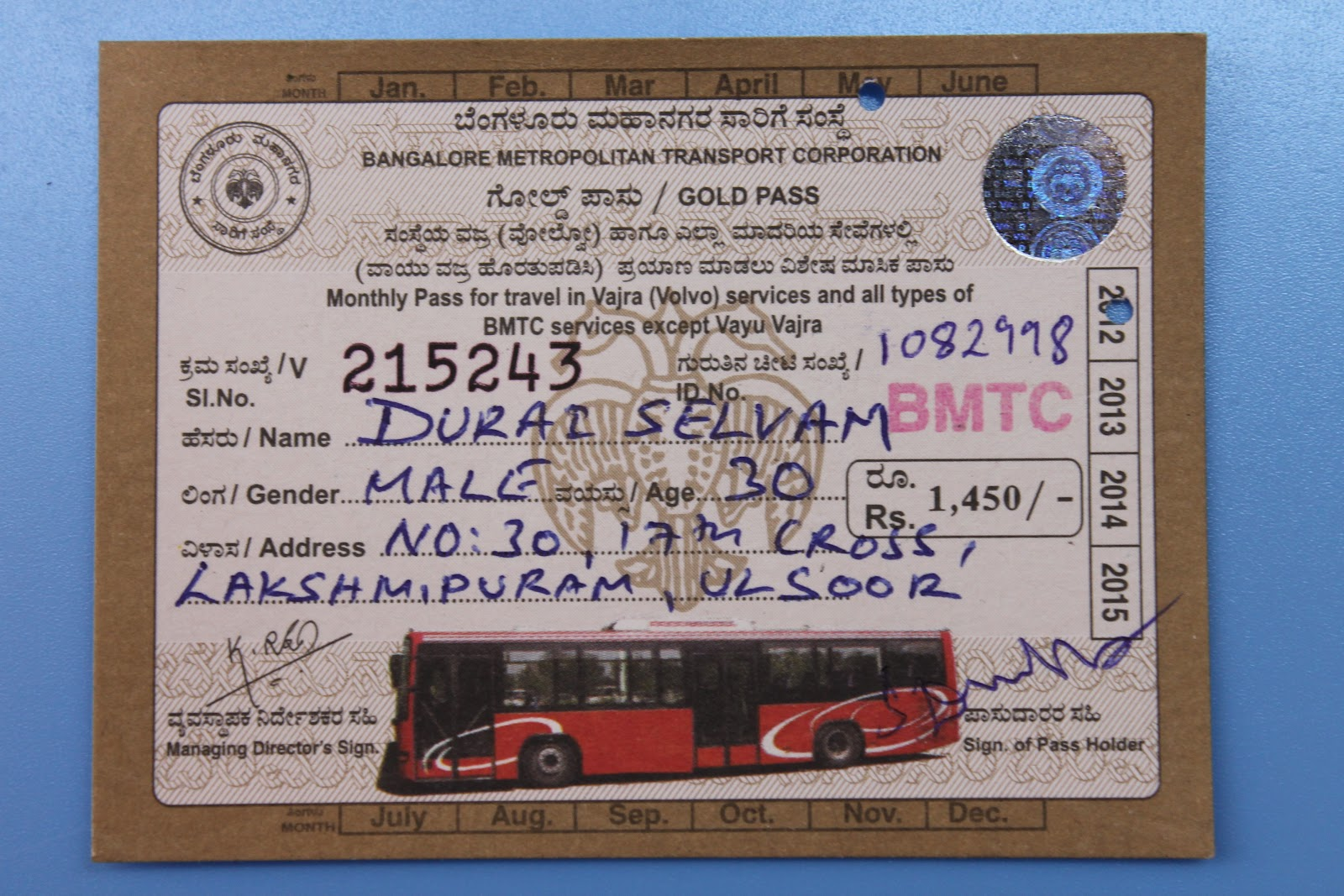 BMTC BUS PASS FORM FREE DOWNLOAD