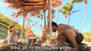 Με δέκα ράμματα βγήκε από το αγώνισμα του Survivor 2 ο Σώζων Παλαίστρος Χάρος