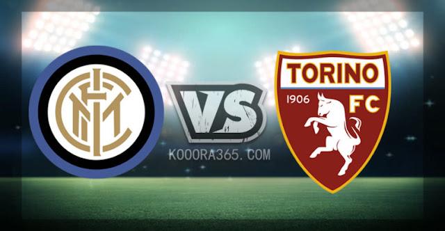 موعد مباراة انتر ميلان وتورينو بث مباشر اليوم بتاريخ 13-07-2020 في الدوري الايطالي